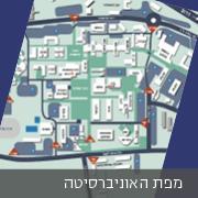 מפת האוניברסיטה להורדה