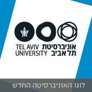 לוגו האוניברסיטה החדש להורדה